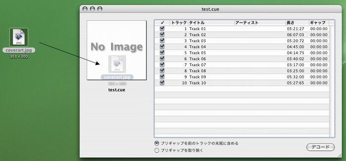 Xld Audio