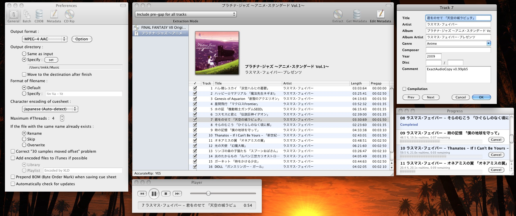 X Lossless Decoder: Lossless audio decoder for Mac OS X